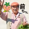maechan.gardening